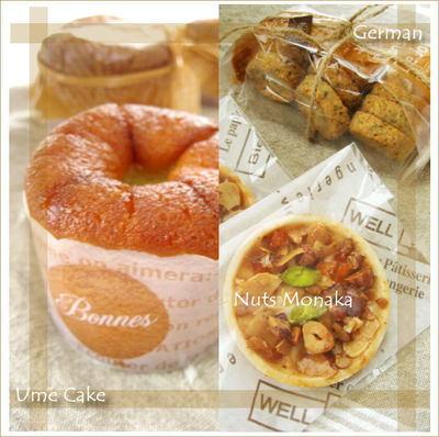 Usa_sweets