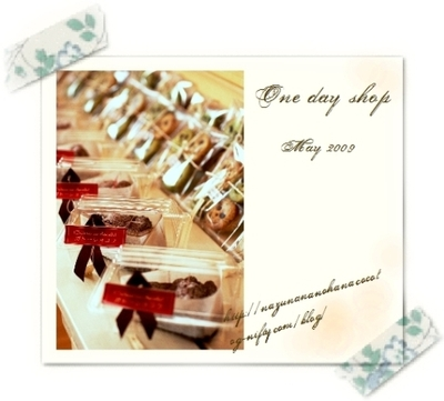 One_day_shop_2