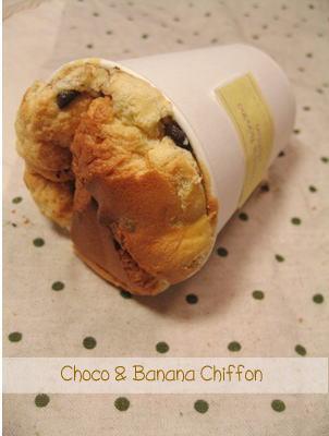Chocoandbananachiffon