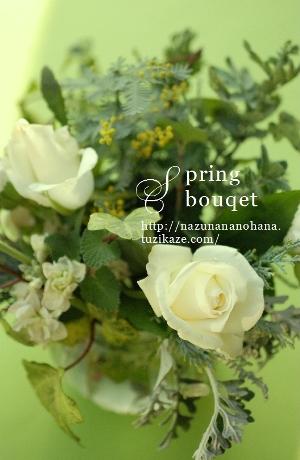 Spring_bouqet2