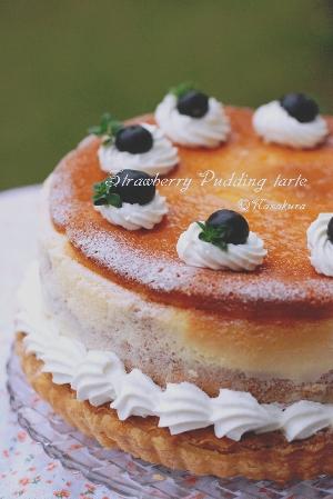 Pudding_tarte_3