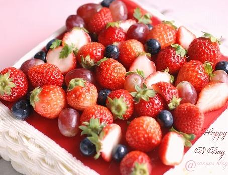 Short_cake