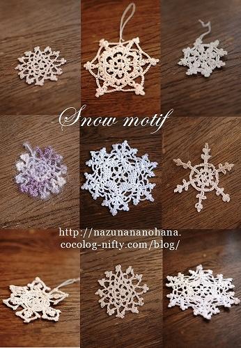 Snow_motif