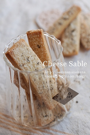 Cheese_sable