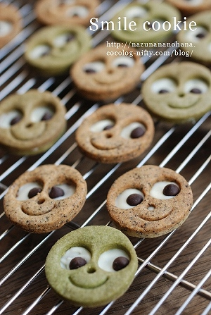 Smile_cookie