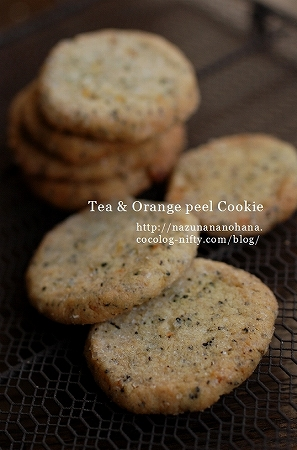 Tea_cookie