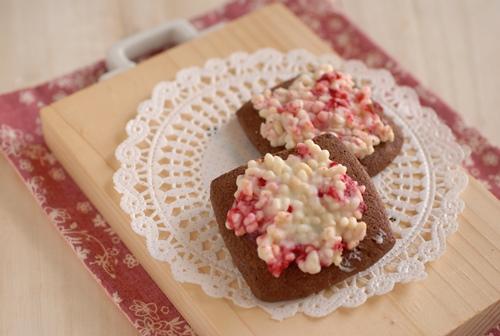 Chokocookie