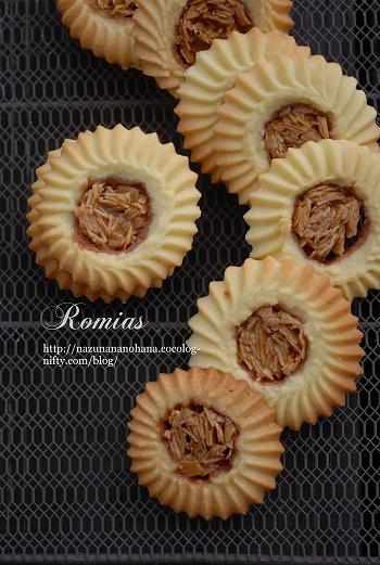 Romias